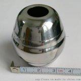 32mm不鏽鋼圓球 空心