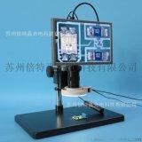 深圳XDC-10A-850HD型一體式CCD電子顯微鏡 電子放大鏡 HDMI高清高速