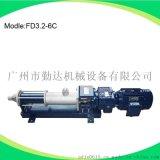FD3.2-6C陶瓷釉料輸送螺桿泵