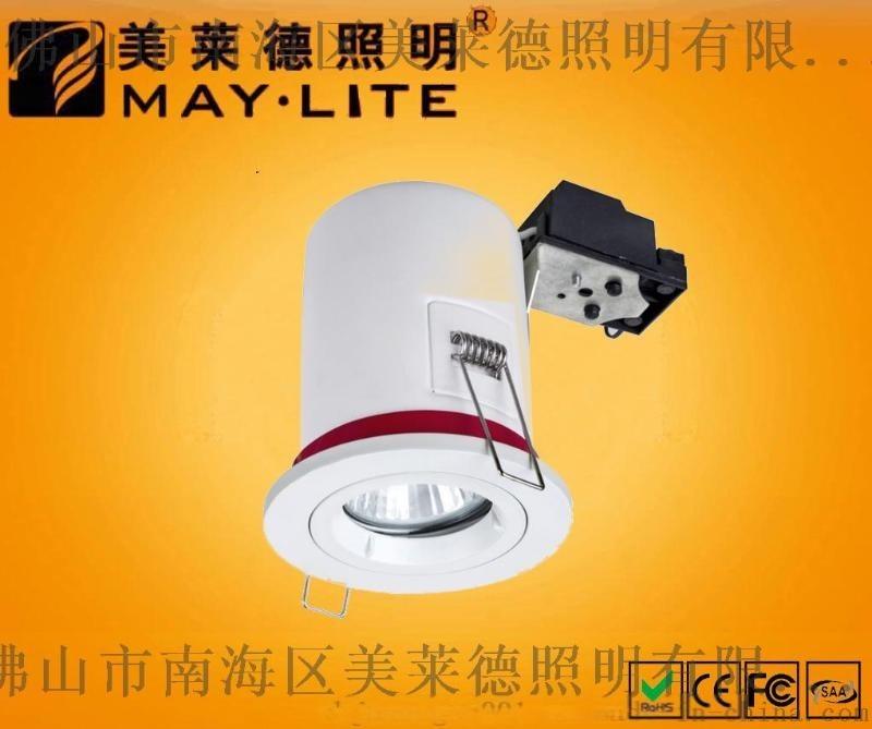 LED防火筒燈/鹵素防火筒燈        ML-1315