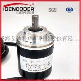 宜科EAC58C10-GS6XPCR-8192