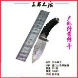 大馬士革鋼戶外直刀 高硬度直刀瑞士軍刀 野營軍刀具