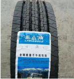 三角校車專用輪胎215/75R17.5 TR685