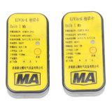 礦用井下人員位置監測系統