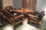 船木傢俱沙發,實木大沙發,