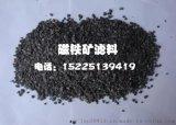 杭州磁鐵礦濾料大量供應