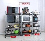 廚房收納神器 不鏽鋼架子