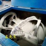 廠家直供臥式螺帶攪拌機 塑料拌料攪拌機