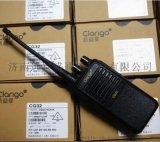 供應摩托羅拉CG32數位對講機