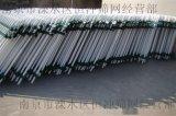中國護欄網、小區護欄網、圍牆護欄、鋅鋼護欄
