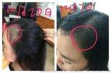 深圳市致贏廣西巴馬茶麩洗髮水 一款洗髮水