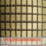 鍍鋅軋花網,黑鋼軋花網,不鏽鋼軋花網