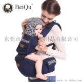 寶寶腰凳雙肩揹帶嬰兒揹帶前抱式四季多功能