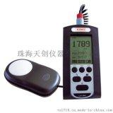 法國KIMO凱茂LX200精密型多功能照度計