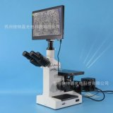 XJL-17AT-860HD型一體式倒置三目金相顯微鏡 金屬結構分析顯微鏡 光學顯微鏡供應商