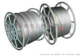春秋7-36無扭編織鋼絲繩