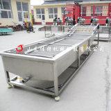 三明海鮮解凍機 小型多功能解凍機