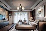 重慶宏森古典新中式實木定製傢俱