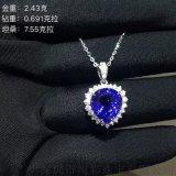 18K金鑽石鑲嵌7.55克拉海洋之心坦桑石吊墜