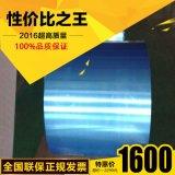 3003,3系鋁板,防鏽鋁板,純鋁1系鋁板