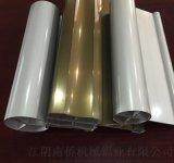 鋁合金晾衣杆晾衣機鋁型材
