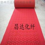 現貨一次性紅色灰色地毯-供應婚慶展會慶典活動專用地毯廠家直銷