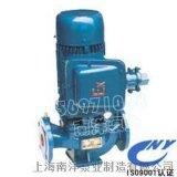 上海南洋立式管道油泵