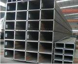 成都供應厚壁方管規格有哪些