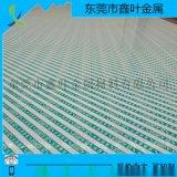 現貨供應7075鋁棒/7075超硬鋁合金