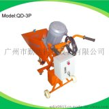 廠家供應膩子灰漿噴塗機,乳膠漆噴塗機,水泥漿噴塗機,高效型