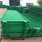 高速護欄    護欄網片      綠塑防眩網