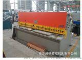 液壓數控剪板機  QC12K-8X2500液壓數控剪板機