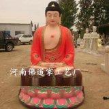 佛道家宗教用品 三寶佛祖神像 琉璃藥師佛祖像 佛教神像批發