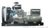 柴油發電機組 150kw