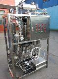 製藥超純水設備