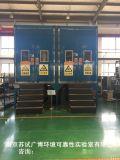 溫度試驗機構  南京第三方權威檢測機構  溫度實驗室