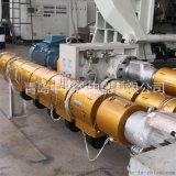 中邦凌J301吹塑機高效節能加熱圈 省電30%以上