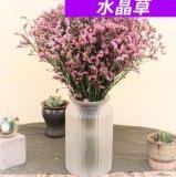 雲南乾花彩色水晶草 家居裝飾擺飾情人節禮物製作配材 水晶草鮮花