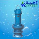 廠家直銷價如克 潛水軸流泵、混流泵
