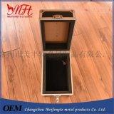 美豐特金屬、鋁箱、鋁合金、手錶盒