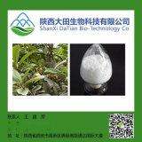 大田生物 25%--98%熊果酸