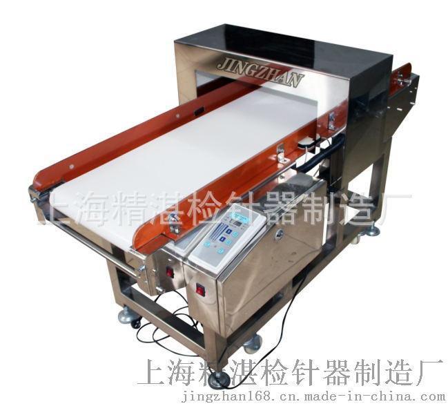 JZD500鋁箔包裝專用金屬探測器 高性能食品金屬檢測機