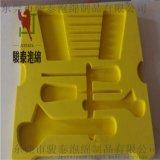 黃色工具箱一體成型EVA包裝盒 EVA銑鏤成型加工