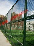 體育場圍欄網 3*4米籃球場圍網護欄網
