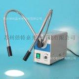 ULP-150L-S型單孔鹵素冷光源 光纖檢查燈 顯微鏡光源150W