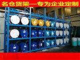油桶架非標定製油桶架山東名倉油桶架生產廠家