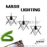 北歐仿古簡易餐廳吧臺鐵藝吊燈MS-P6007 DIY吊燈 鐵藝吊燈餐廳裝飾燈具