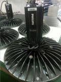 LED工礦燈100W 鍊鋼廠耐高溫天棚燈