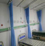 醫用隔簾窗簾牀位窗簾 藍色醫院窗簾