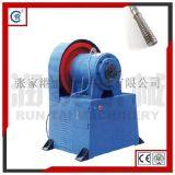 廠家直供錐度縮管機 縮管機專業製造商